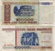 Białoruś, 10000 Rubli 1996, P. 15