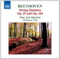 Beethoven Beethoven String Quintets (String Quinte