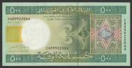 Mauretania - 500 ouguiya - 2004 - stan bank UNC