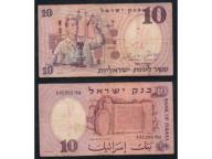 IZRAEL - 1958 rok. CIEKAWY BANKNOT !