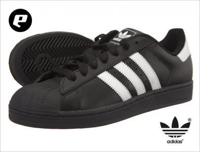 buty adidas superstar ii 067