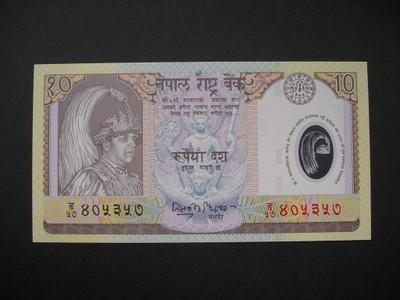 Nepal - 10 rupii - 2005 - stan bankowy UNC