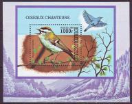 Togo B445**, 1999 r., Ptaki, 4,40E!