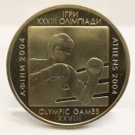 UKRAINA 2 HRYWNY ATENY BOKS OLIMPIADA 2003