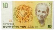 3.Izrael, 10 Nowych Szekli 1985, P.53.a, St.3+