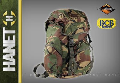 924850a20d266 bcb Taktyczny PLECAK Patrolowy 25L Daysack DPM - 5130040751 ...
