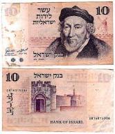 Izrael, 10 Lirot 1973, P. 39