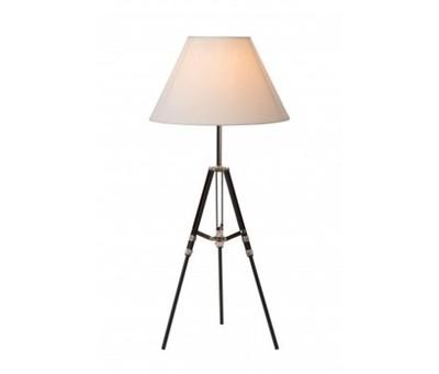 Lampa Stołowa Stojąca Do Salonu Dorine 6712420775 Oficjalne