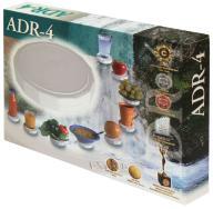 ADR-4 Uzdatnianie wody, Energetyzer WYSYŁKA GRATIS