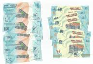 MADAGASCAR 100 ARIARY 2017 UNC 10 szt banknotów