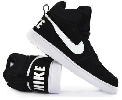 رسول قياس قطن Nike Za Kostke Damskie Musichallnewport Com