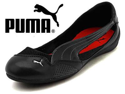Baleriny Puma Winning Diva 304000 01