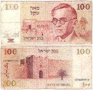 Izrael, 100 Sheqalim 1979, P. 47