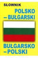 Słownik polsko-bułgarski, bułgarsko-polski