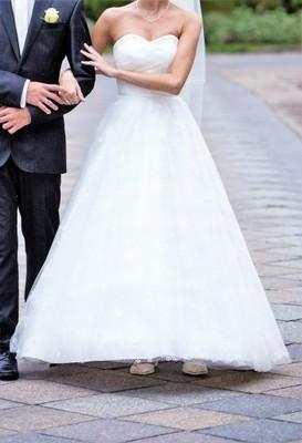 Piękna Suknia ślubna Błyszcząca Księżniczka Serce 6673440938