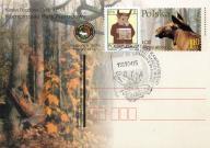 Myślistwo,Kampinoski Park Narodowy 45 lat ŁOŚ