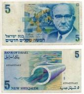 IZRAEL 1985 5 NEW SHEQALIM