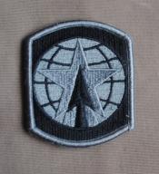 naszywka U S ARMY US 16th Military Police Brigade