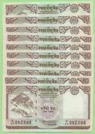 Nepal , 10 x 10 Rupees 2008 , P61 , UNC