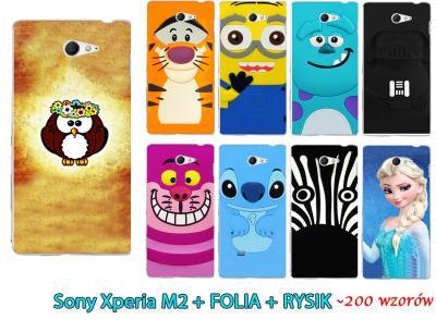 Foto Etui Minion Stitch Tygrys Sony Xperia M2 5761820242 Oficjalne Archiwum Allegro