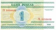 Białoruś 1 rubel 2000, unc