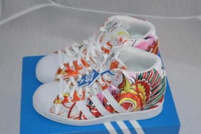 Buty Originals Ora pl Adidas Rita Superstar W B26723