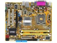 Płyta Asus P5GZ-MX socket LGA 775 Gwar FV23 W-w