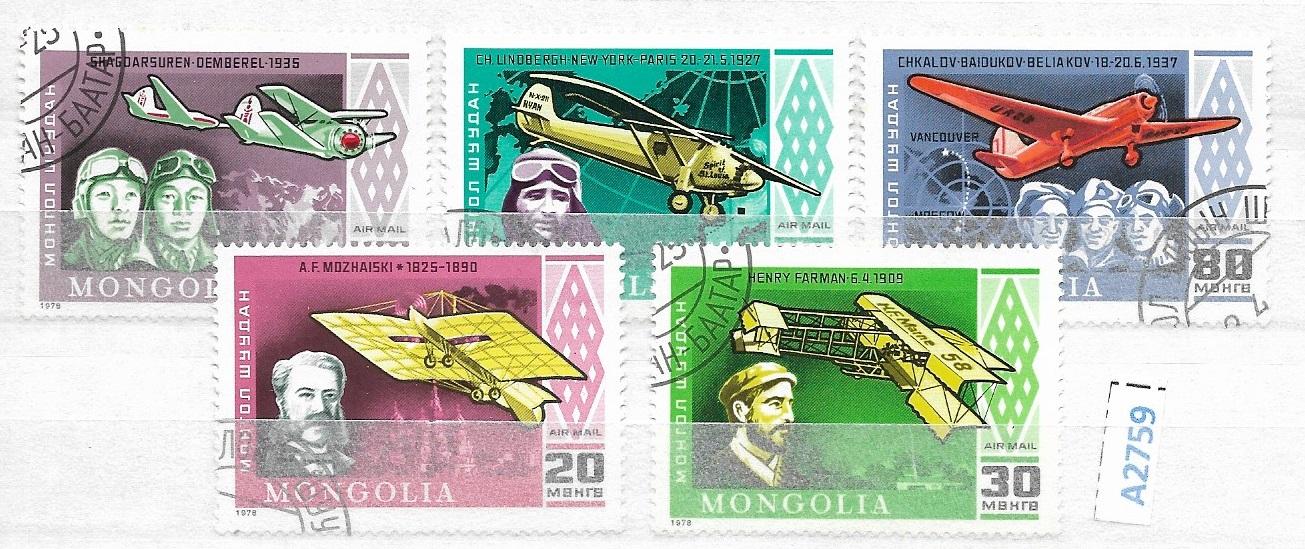 Mongolia zestaw znaczków kasowanych Samoloty