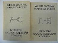 Wielki słownik rosyjsko-polsk... - Mirowicz i inni