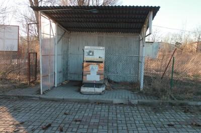 Stacja Gazu Bystrzyca Kłodzka