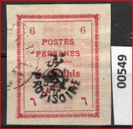 00549 - PERSJA / IRAN RARYTASIK