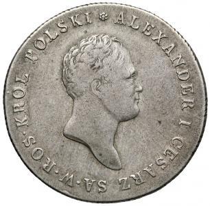 1303. 5 złotych 1817-IB, st.3++  BARDZO ŁADNA