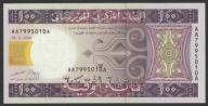 Mauretania - 100 ouguiya - 2004 - stan bank UNC