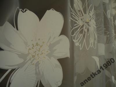 Organtyna Wypalana Nowość Duży Wzór W Kwiaty Biała