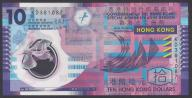 Hong Kong 10 Dolarów 2007 - POLIMER - Pick 401