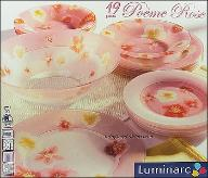 Wyprzedaż Luminarc serwis obiadowy Poeme Rose