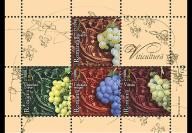 Rumunia 2005 r.** Wino.