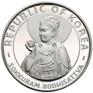 1473. Korea Południowa 500 won 1970 RZADKIE