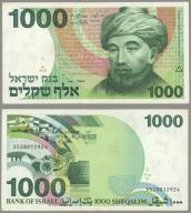 Izrael 1000 Sheqalim 1983 Słania, stan III