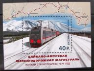 Rosja - Kolejnictwo 2014
