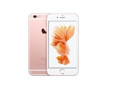 Iphone 6s Plus 32gb Rose Gold W Wa Od Reki 2780 6777720497 Oficjalne Archiwum Allegro