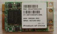 Karta WiFi Broadcom BCM94311MCG dla HP