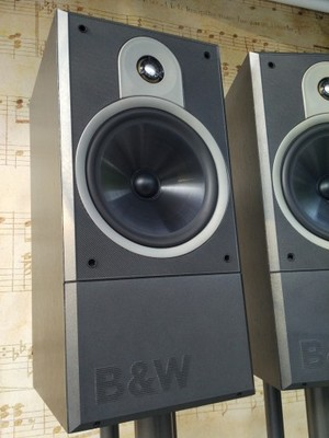 Bowers&Wilkins B&W DM610i # GWARANCJA