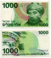 IZRAEL 1983 1000 SHEQALIM
