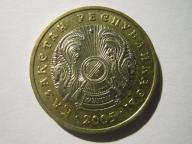 2005 Kazachstan 100 Tenge  (1 szt.)