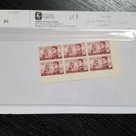 Australia 1966r. 1 Dolar FLINDERS 6 sztuk
