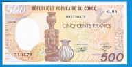 Kongo 500 francs 1991 P. 8d stan 1