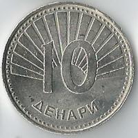 Macedonia moneta 10 denarów 2017