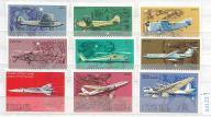 ZSRR zestaw znaczków czystych ** Samoloty