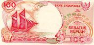BANKNOT INDONEZJA  67